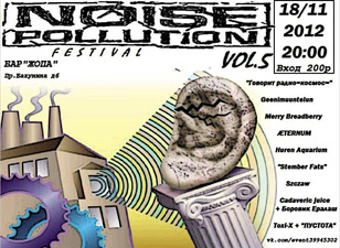 Noise Pollution fest Vol. 5